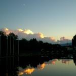 La Seu d'Urgell Parc del Segre Fuen y Carmen